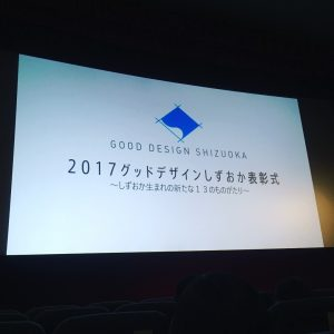 写真 2017-11-13 15 31 01